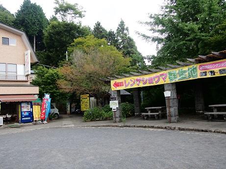 2013-08-03-4御岳山駅前.JPG