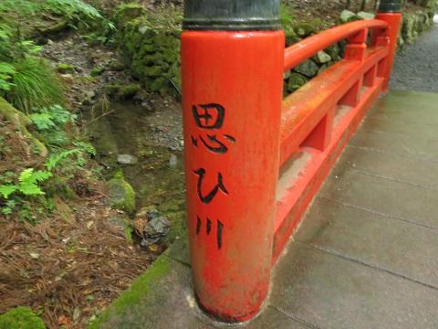 2014-05-26-12思川欄干-12%.jpg