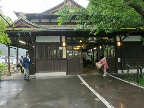 2014-05-26-62叡山電鉄駅-12%.jpg