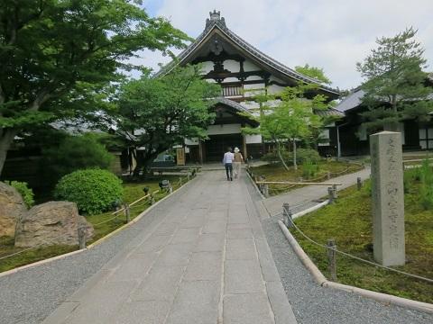 2014-05-27-6-1高台寺方丈-12%.jpg