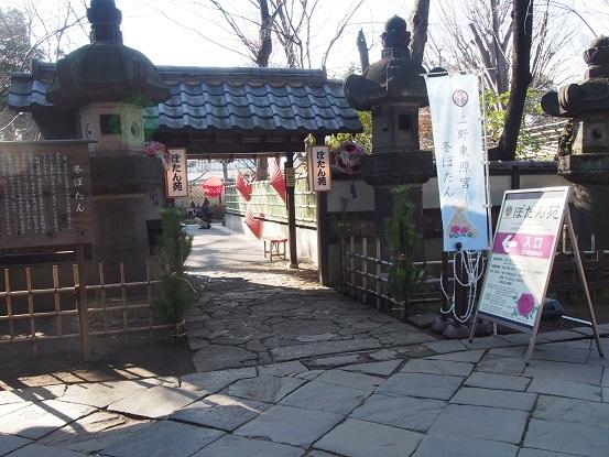 2015-01-11-2牡丹苑入口-12%.jpg