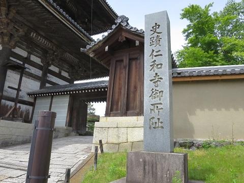2016-5-8-2仁和寺-12%.jpg