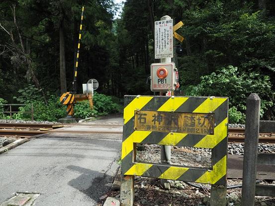 2016-9-25-3石神沢踏切-12%.jpg