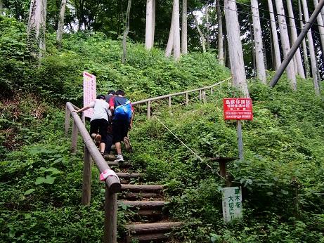 2013-08-03-5登山口.JPG