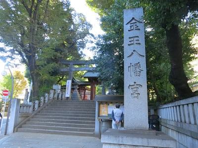 2013-11-30-4澁谷金王八幡-1-10%.jpg