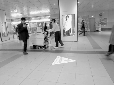 2013-12-21-8-井の頭線改札前10%調整.jpg
