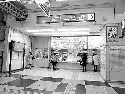 2013-12-21-9-渋谷駅玉川口-10%調整.jpg