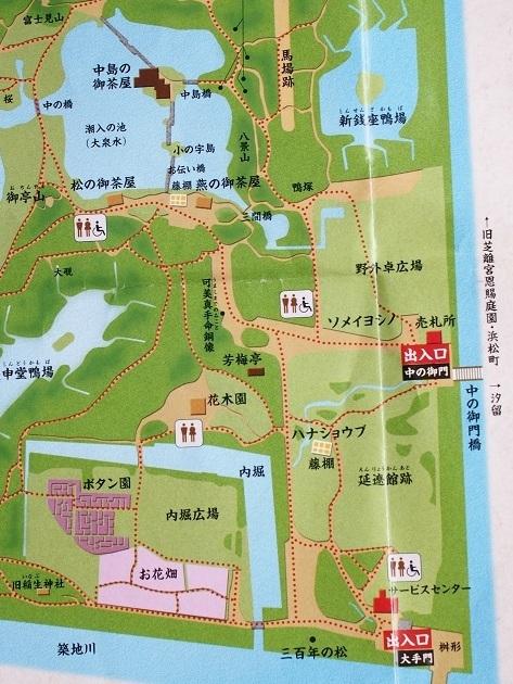 2017-4-25-1-4浜離宮地図-20%.jpg