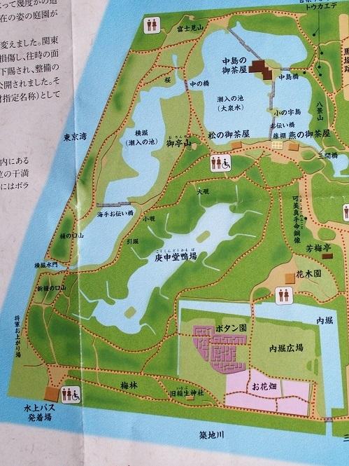 2017-4-25-1-6浜離宮地図-20%.jpg